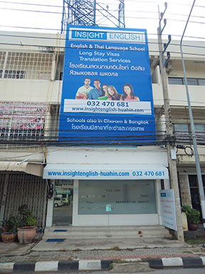 insightenglish-huahin-school-large